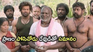 ప్రాణం పోసినోడు దేవుడితో సమానం | Watch Gajendrudu Full Movie On Youtube