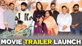 Prathi Roju Pandage Trailer Launch - Sai Dharam Tej, Raashi Khanna, Maruthi || Bhavani HD Movies