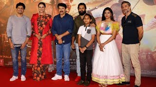 Mamangam : History Of The Brave Movie Trailer Launch | Mammootty, M Padmakumar, Venu Kunnappilly