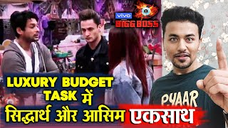 Bigg Boss 13 | Siddharth And Asim In Same Team In Luxury Budget Task | EGG TASK | Episode Preview