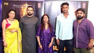 BUNKER Movie | Rekha Bhardwaj's Song Laut Ke Ghar Jaana Hai And Poster Launch