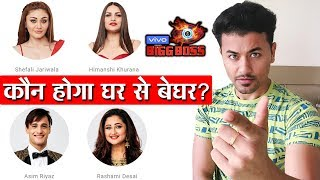 Bigg Boss 13 | Who Will Be EVICTED This Week? | Asim, Shefali, Himanshi, Rashmi | BB 13
