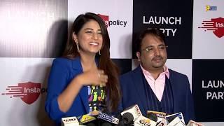 Nimki Vidhayak Bhumika Gurung Launched InstaPolicy App And Website