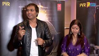 "Rekha Bhardwaj's ""Laut Ke Ghar Jaana Hai"" from Bunker along with poster launched today"