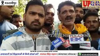 मऊरानीपुर के ग्राम टकटौली में एक दर्जन गौवंश की मौत