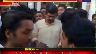 Congress | 14 दिसंबर को दिल्ली में कांग्रेस का हल्ला बोल, प्रभारी मंत्री भंवरसिंह भाटी दौरे पर