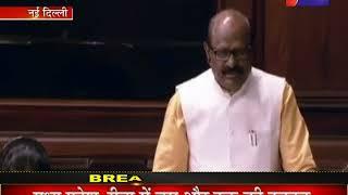 CM Ashok Gehlot| राज्यसभा में गहलोत सरकार पर ग्रामीण विकास के लिए केंद्र की राशि के दुरूपयोग का आरोप