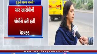 હૈદરાબાદ : દુષ્કર્મ કેસના 4 આરોપી એન્કાઉન્ટરમાં ઠાર, શું છે ગુજરાતીઓનું  મંતવ્ય ?