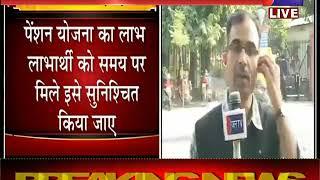 Rajasthan Government | सीएम अशोक गहलोत ने कलेक्टरों के साथ वीडियो कॉन्फ्रेंस कर की चर्चा