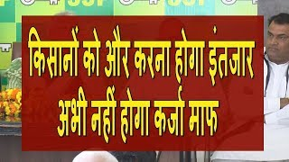 कांग्रेस और हुड्डा पर कसा तंज सत्ता के लिए छटपटा रहे हैं HAR NEWS 24