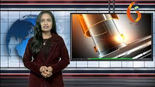 Gujarat News Porbandar 05 12 2019