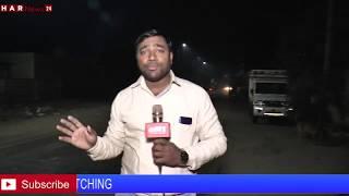 झज्जर की खस्ताहाल की सुध लेने पहुंचे राज पारीक अधिकारियों को दिए दिशा निर्देश NEWS 24