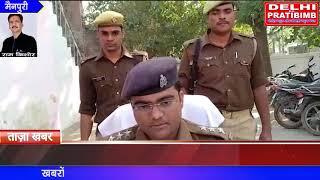 पुलिस ने हत्याकाण्ड का किया खुलासा/दोस्त ने ही प्रेम प्रसंग के चलते दिया अंजाम I DKP