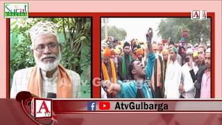761th URS e Shareef Hazrath Sufi Sarmasth (Rh) Ka Kamiyab ineqaad Kiya Gaya A.Tv News 5-12-2019