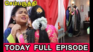 SEMBARUTHI SERIAL TODAY EPISODE|SEMBARUTHI SERIAL 5th DEC 2019| SEMBARUTHI SERIAL 5/12/2019 EPISODE