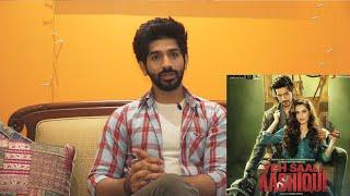Yeh Saali Aashiqui Movie   Vardhan Puri's Success Interview