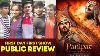 PANIPAT PUBLIC REVIEW | First Day First Show | Arjun Kapoor, Kriti Sanon, Sanjay Dutt