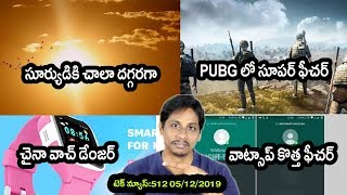 Tech News in telugu 512:Whatsapp New features,Xbox,PUBG Mobile 90Hz support,OnePlus ,nokia tv,insta