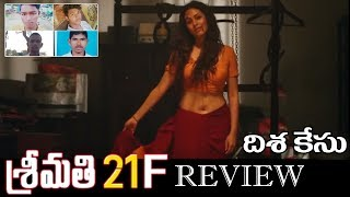 Review On Srimathi 21F Movie | Actress Sadha New Movie | Shadnagar Lady Doctor Disha | Shadnagar