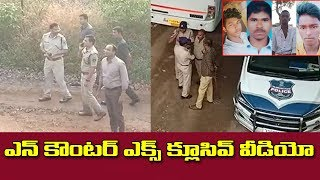 Shadnagar Doctor Disha | #Justicefordishaa | Disha Latest News | Sajjanar | CM KCR Top Telugu TV