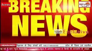 हैदराबाद गैंग रेप के आरोपी मुठभेड़ में ढेर