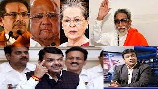 Naye Fakeer Ku Bheek Ki Jaldi | Maharashtra Mein Ye Kya Hua ? | @ SACH NEWS |