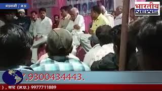 म.प्र. गृहमंत्री बाला बच्चन का वीडियो हुआ वायरल, जो राशि मांगना चाह रहे हो उससे ज्यादा दूंगा... #bn