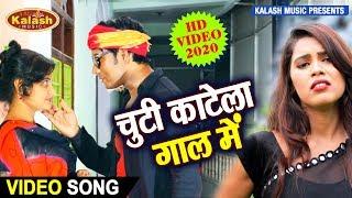 यादव Special Video जो हिला देगा आपको - Hum Na Jaim Ahira Ke Khatal Me - Vishnu Bedardi || Video Song