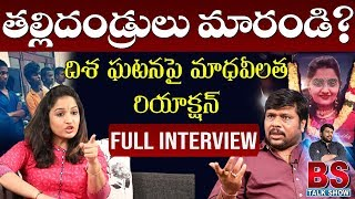 Actress Madhavi Latha Exclusive Interview | Disha Case | Full Interview | BS Talk Show | TopTeluguTV