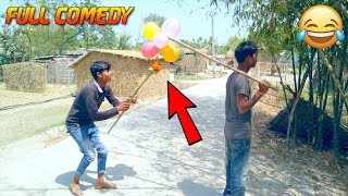 Indian New funny Video???? ????Hindi Comedy Videos 2019 || Episode - 02 || Comedy in Dehat