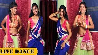 आ गया #Dimpal Singh और #Sony का एक और जोरदार डांस वीडियो - Khesari Lal Yadav New Song पर Live Dance