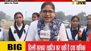 देखें #HYDERABAD_ENCOUNTER पर #DELHI के स्कूली बच्चों की क्या है प्रतिक्रिया