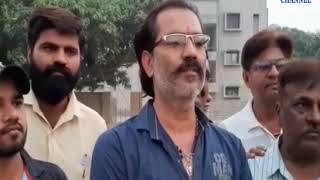 Mangrol | Dr. in Hyderabad. Inhumanity curtains made with women| ABTAK MEDIA