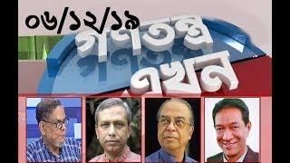 Bangla Talk show  বিষয়: খালেদার আইনজীবীদের হট্টগোলে আদালত অচল! | Khaleda Zia