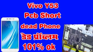 Vivo Y53 Pcb Short Dead Solution Y53 Dead solution Main Bord Short 100% ok By Mobile Technical Guru