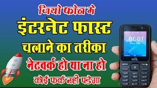 Jio Phone Me Internet Ki Speed 200 Guna Badhaye - 101% Working Method  - By Mobile Technical Guru