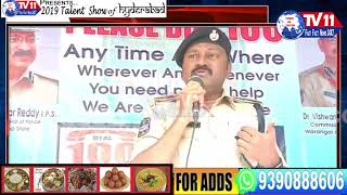 POLICE CONDUCT AWARENESS CAMP ABOUT DIAL 100 IN WOMENS COLLAGE AT POCHAMAIDAN WARANGAL | TS