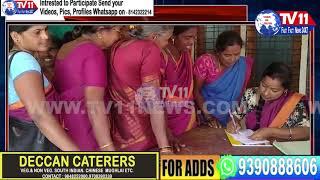 WOMEN'S HEALTH VIKAS AWARENESS PROGRAM CONDUCTED AT KALWAKURTHY T.S