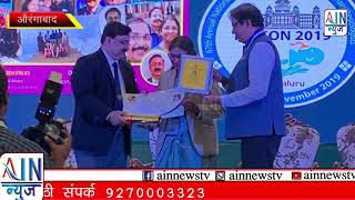 महाराष्ट्र राज्य भुलशास्र संघनटनेला राष्ट्रीय पातळीवर 41 पुरस्कार.