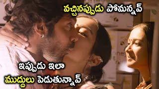 వచ్చినప్పుడు పోమన్నవ్ ఇప్పుడు ఇలా ముద్దులు పెడుతున్నావ్ | Watch Gajendrudu Full Movie On Youtube