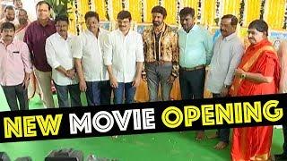 Balakrishna and Boyapati Srinu New Movie Launch || Bhavani HD Movies