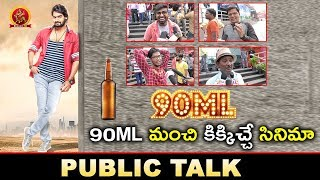 90ML Movie Public Talk || Movie Review || Karthikeya || Neha Solanki || Bhavani HD Movies