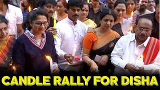 Tollywood Celebrities Holds Candle Rally For Disha || #JusticeForDisha || Bhavani HD Movies