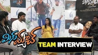 MisMatch Movie Team Exclusive Interview || Bhavani HD Movies