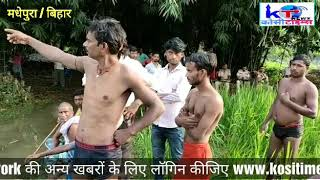 ब्रेकिंग : शौच के दौरान नदी में फिशला वृद्ध की नही मिल रही लाश