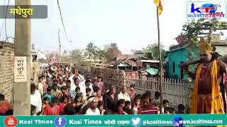 मधेपुरा : कार्तिक पूर्णिमा के अवसर पर नगर कीर्तन भ्रमण के हुआ आयोजन