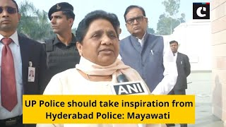 UP Police should take inspiration from Hyderabad Police: Mayawati