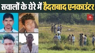 बुद्धिजीवियों के निशाने पर हैदराबाद पुलिस