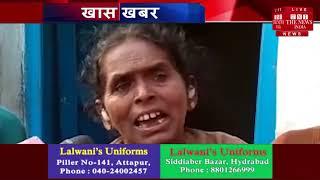 Hyderabad News // आरोपी की मां को जब यह खबर लगी ,तो उसने एनकाउंटर के लिए पुलिस पर गंभीर आरोप लगाए