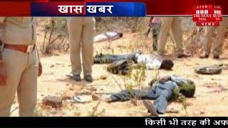 Hyderabad News // क्या पुलिस ने अपनी इज्जत बचाने के लिए एनकाउंटर किया